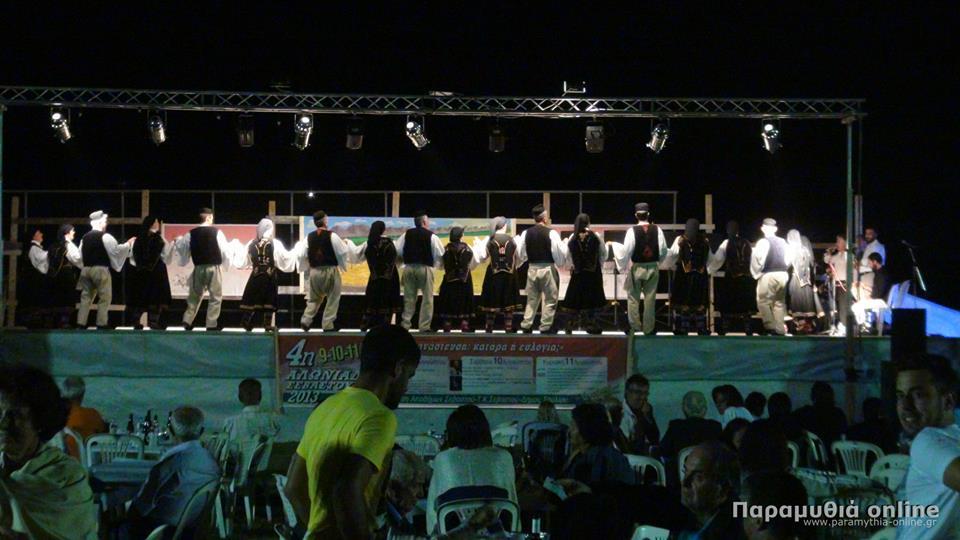 Θεσπρωτία:Το τριήμερο 9, 10 και 11 Αυγούστου η «Αλωνιάδα» 2019