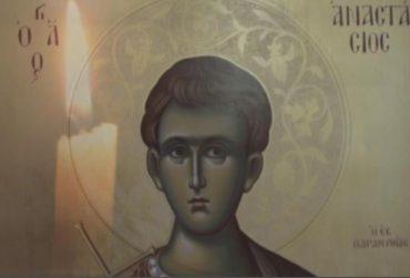 agios_anastasios_paramythias-370x251.jpg
