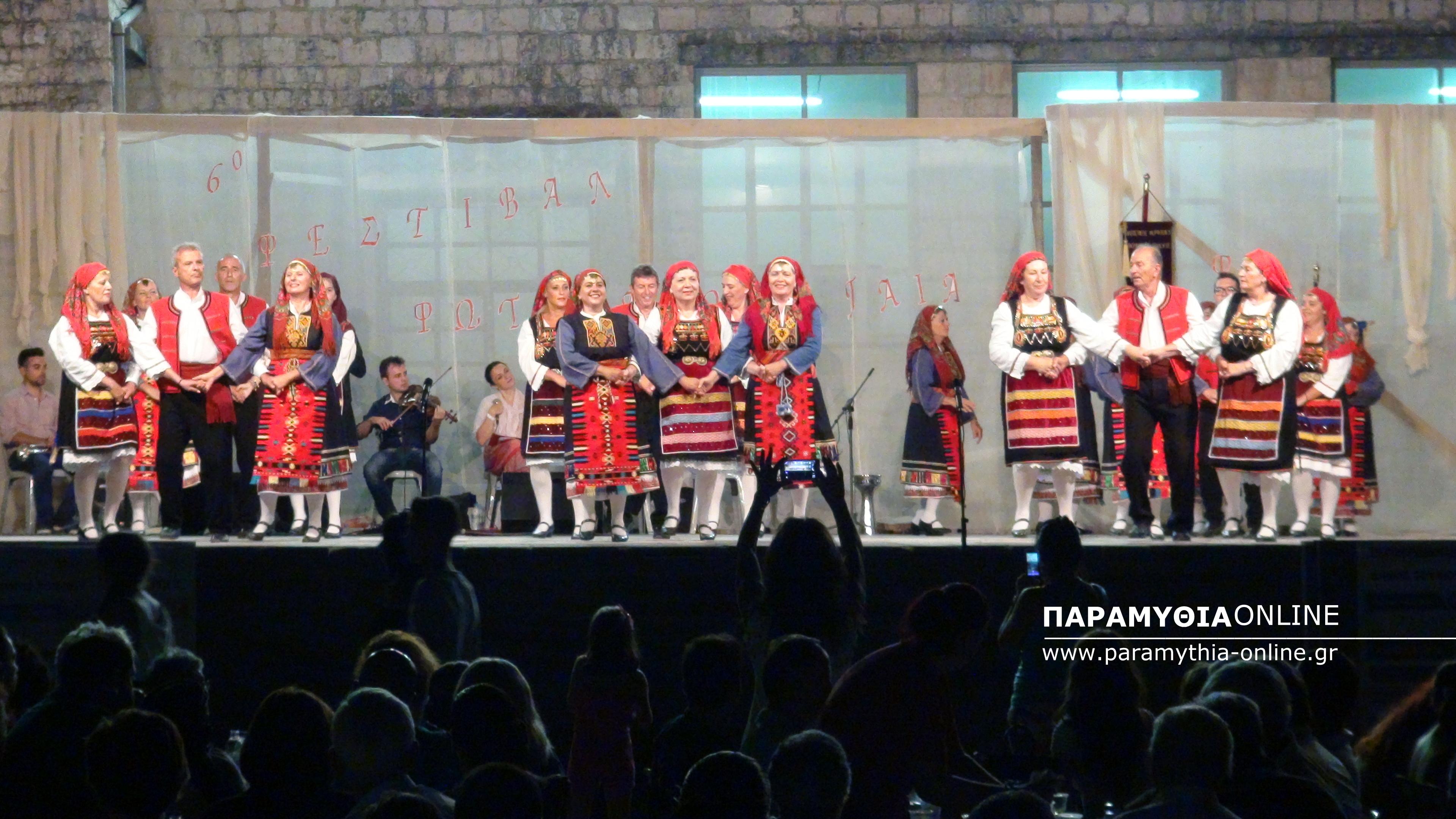 """Αποτέλεσμα εικόνας για Την Τρίτη το εξ αναβολής 9ο Φεστιβάλ Παραδοσιακών Χορών «ΦΩΤΙΚΑΙΩΝ ΓΑΙΑ"""""""