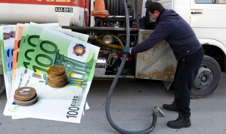 Θεσπρωτία: Επίδομα θέρμανσης | Στην 3η ζωνη η Θεσπρωτία. Απο 88€ μέχρι 154€ το ποσο επιδότησης