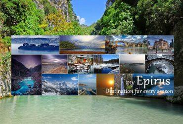 epirus-travel-370x251.jpg