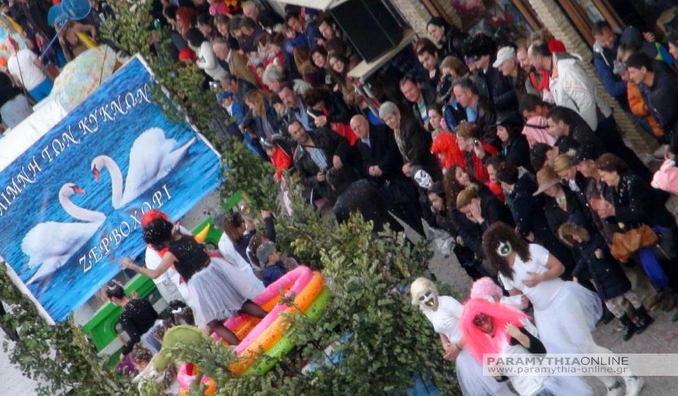 Θεσπρωτία: Ευρεία συνάντηση για τον προγραμματισμό των καρναβαλικών εκδηλώσεων
