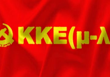 kke_m-l_logo-360x250.jpg