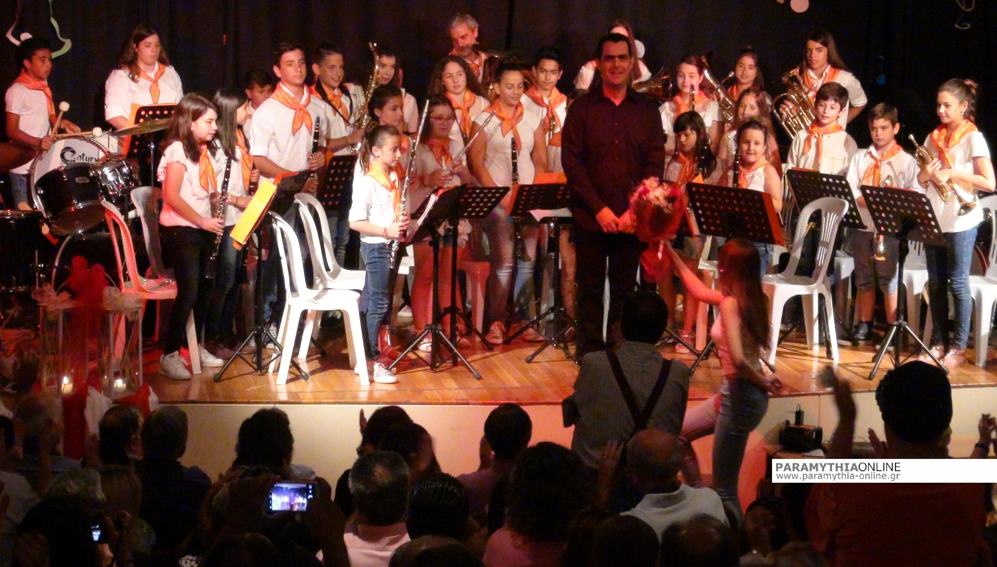 Θεσπρωτία: Την Τετάρτη η ετήσια καλοκαιρινή συναυλία της φιλαρμονικής του ΦΟΠ