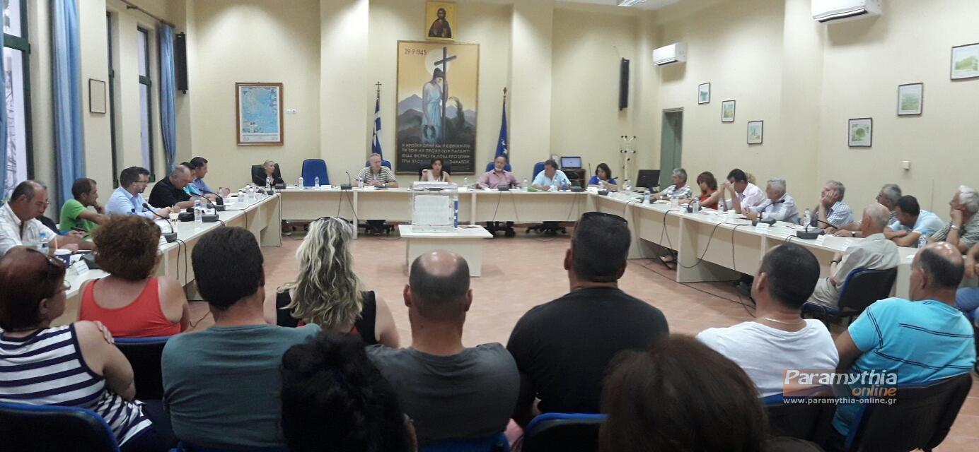 Θεσπρωτία: Συνεδριάζει για τελευταία φορά το δημοτικό συμβούλιο   Δείτε τα θέματα