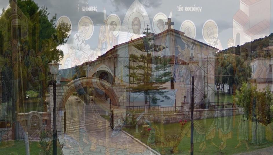 Θεσπρωτία: Το πρόγραμμα του εορτασμού του Δεκαπενταύγουστου στην Γλυκή
