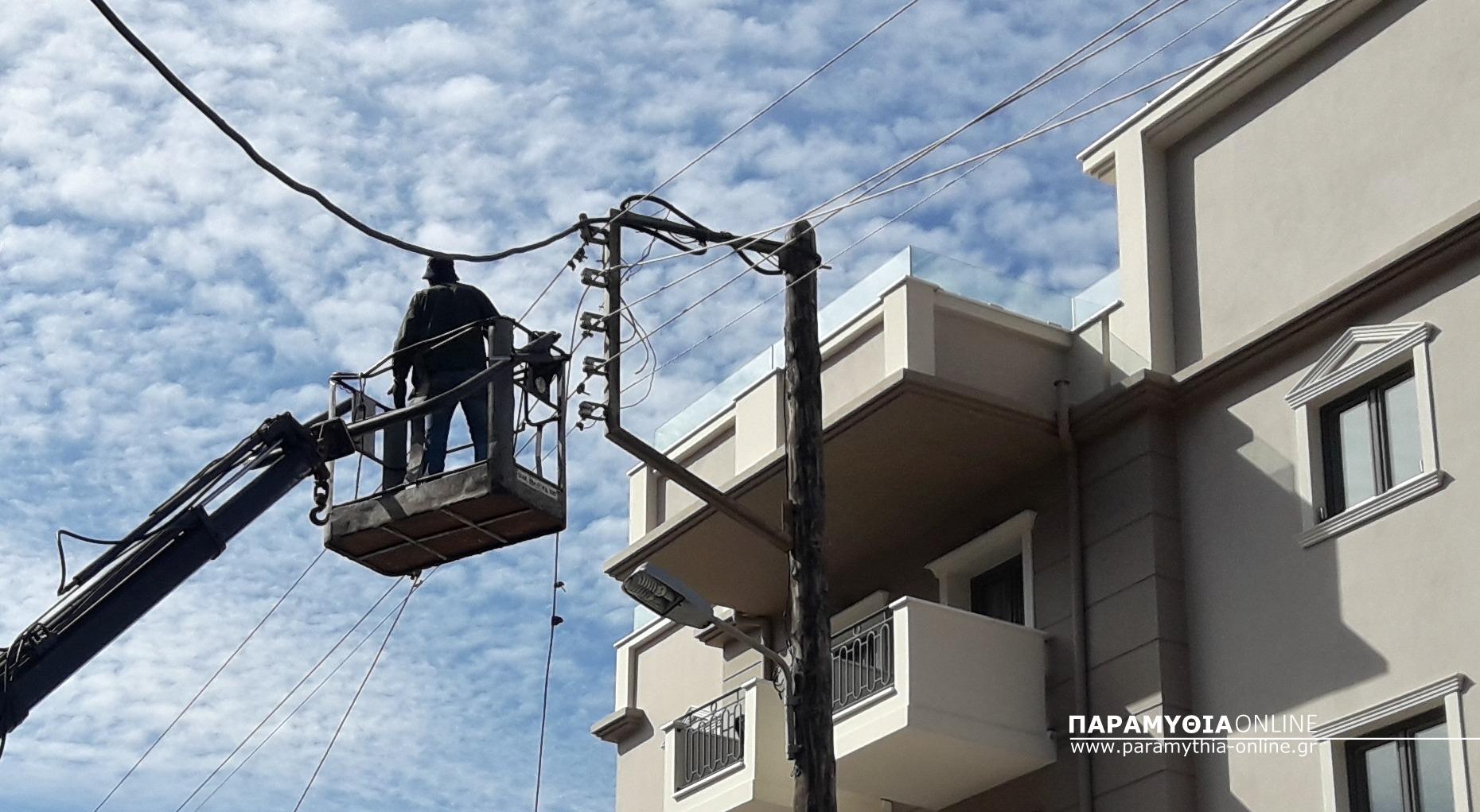 Θεσπρωτία: Διακοπές ρεύματος την Τρίτη....Ωρες και περιοχές