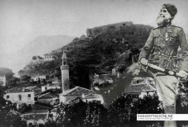 markos-deligiannakis-paramythia-370x251.jpg