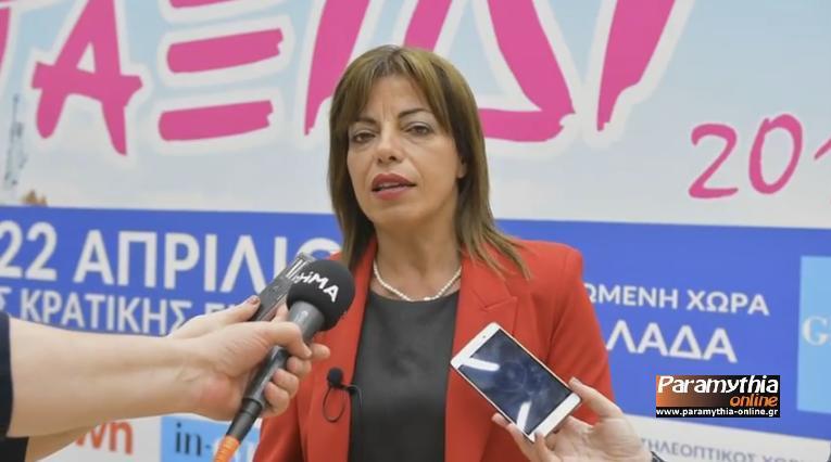 Θεσπρωτία: Μπραΐμη - Ανακοίνωσε επίσημα την υποψηφιότητά ως περιφερειακή σύμβουλος με τον Καχριμάνη