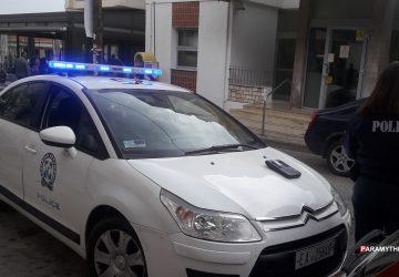 top-police-18-360x250.jpg