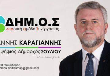 karagiannis-banner1-360x250.jpg