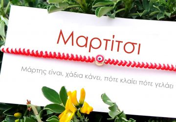 martitsi-1-360x250.jpg