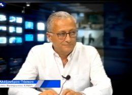 alekos-pasxos-vima-tv-260x188.jpg