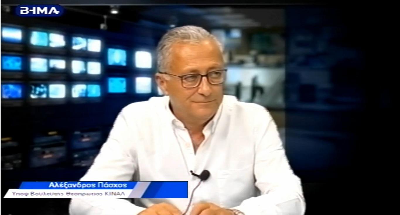 Θεσπρωτία: Αλέκος Πάσχος: «Ο κόσμος κατάλαβε πως ο Τσίπρας τους δούλεψε χοντρά» – ΒΙΝΤΕΟ