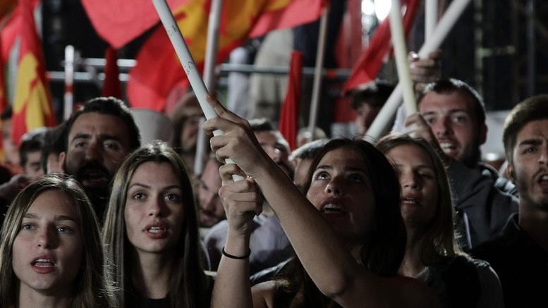 Θεσπρωτία: Την Πέμπτη το 45ο Φεστιβάλ «ΚΝΕ – Οδηγητής» στην Παραμυθιά