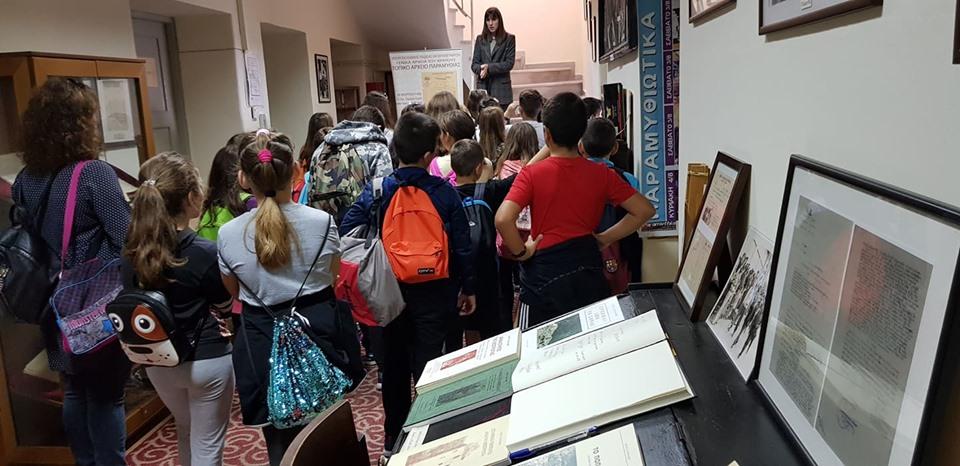 Θεσπρωτία: Σε ιστορικό αρχείο, ρολόι και πρώτο κατάστημα Bvlgari, μαθητές της Ηγουμενίτσας