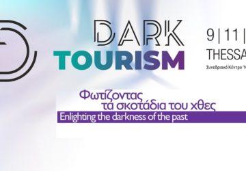dark-toutism-360x250.jpg