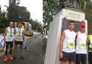 marathonios-19-360x250.jpg