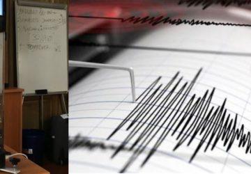 mathitikos-sismografos-360x250.jpg