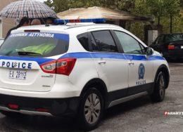 top-police-paramythia-260x188.jpg