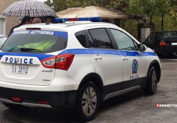 top-police-paramythia-360x250.jpg