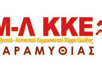 m-l-kke-360x250.jpg