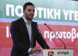 xristofoulakis-260x188.jpg