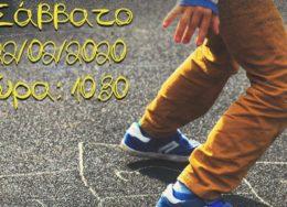 20200213_140411-260x188.jpg