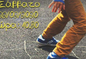 20200213_140411-360x250.jpg