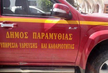 dimos_car-370x250.jpg