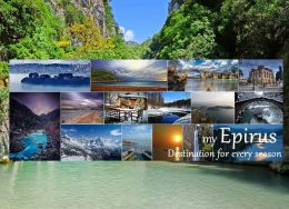 epirus-travel-260x188.jpg