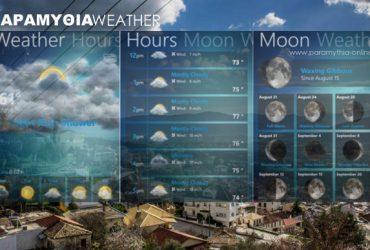 paramythia_weather_14nove-370x250.jpg