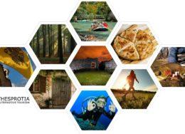 alternative-tourism-thesprotia-260x188.jpg