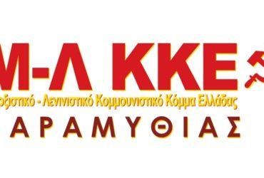 m-l-kke-370x250.jpg