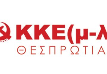 kke-ml-thesprotias-360x250.jpg
