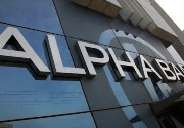 alpha_bank1-360x250.jpg