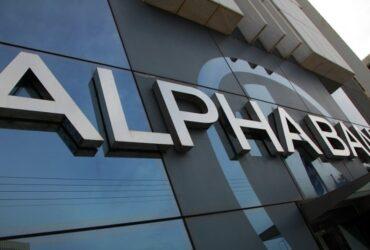 alpha_bank1-370x250.jpg