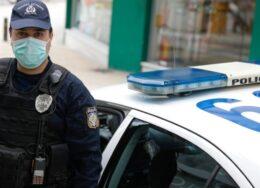 police-covid-260x188.jpg