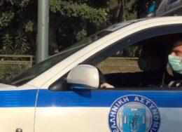 covid-police-paramythia-260x188.jpg