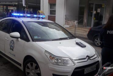 top-police-18-370x250.jpg