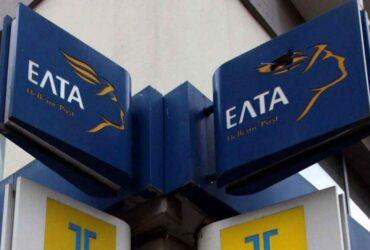 elta-370x250.jpg