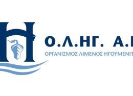 olig-logo-260x188.jpg