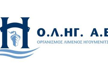 olig-logo-360x250.jpg