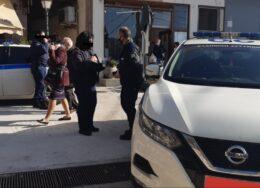 police-paramythia-1-260x188.jpg