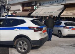 police-paramythia-260x188.jpg