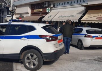 police-paramythia-360x250.jpg