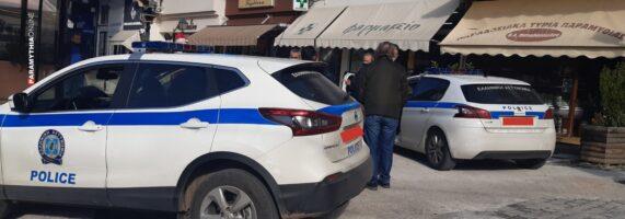 police-paramythia-571x200.jpg
