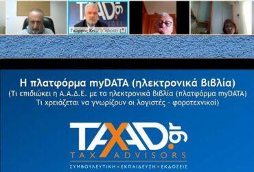 mydata-pz-02-ok-370x250.jpg