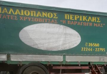 palaiopanos-periklis-patates-risovitsas-360x250.jpg