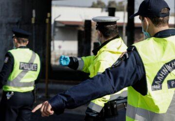 police-1-360x250.jpg
